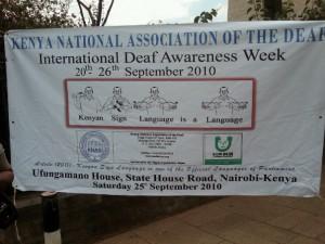Banner in Nairobi